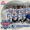 LHL SUMMER HOBBY CUP 2018 - výsledky